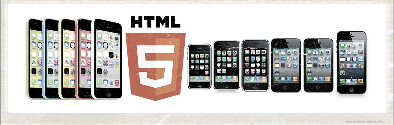 HTML 5 et les terminaux mobiles