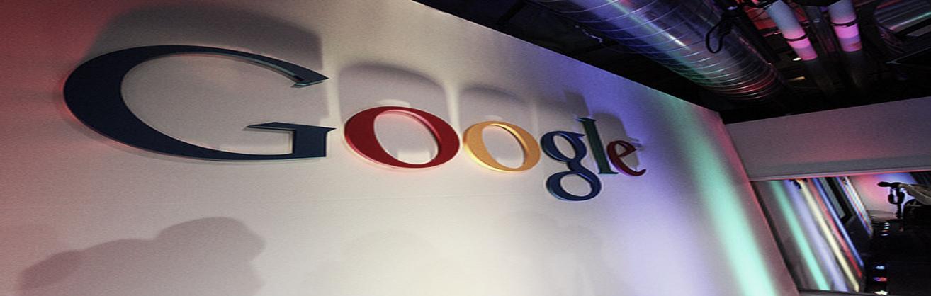 Article sur Google et le droit à l'oubli