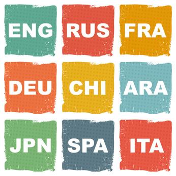 Les solutions de traduction automatiques en ligne